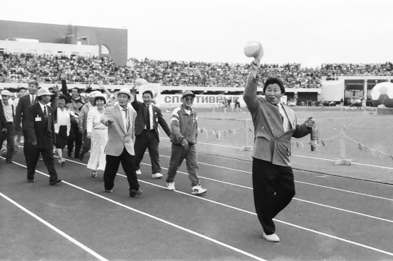 1st Children of Asia Games 1996 Top Photos