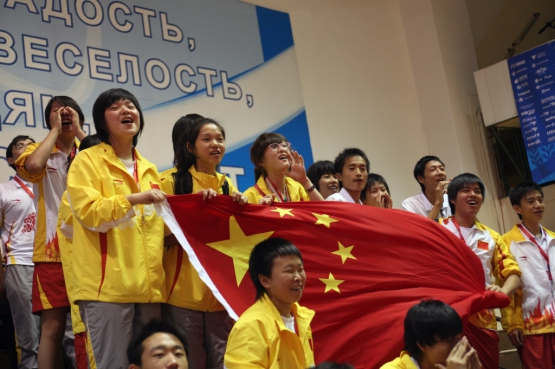 4th Children of Asia Games 2008 Top Photos