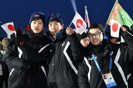 1st Winter Children of Asia Games 2019 Top Photos