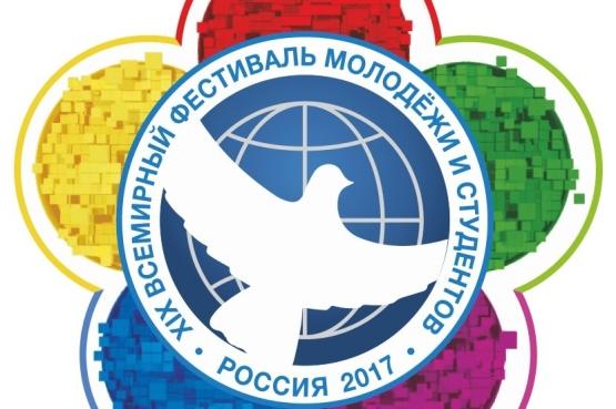 Международный комитет игр «Дети Азии» проведет саммит в рамках ВФМС-2017