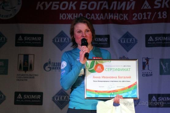 Анна Богалий сталапочетным посломIЗимних Международных спортивных игр «Дети Азии» на Сахалине