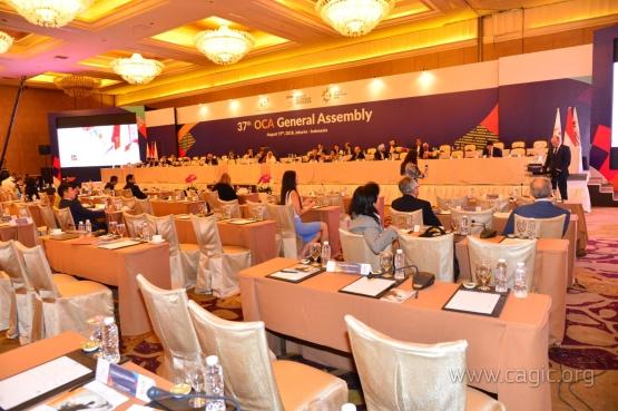 В Джакарте презентовали I Международные спортивные игры «Дети Азии»