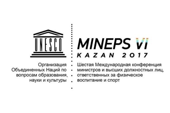 Делегация МКИ «Дети Азии» принимает участие в МИНЕПС VI