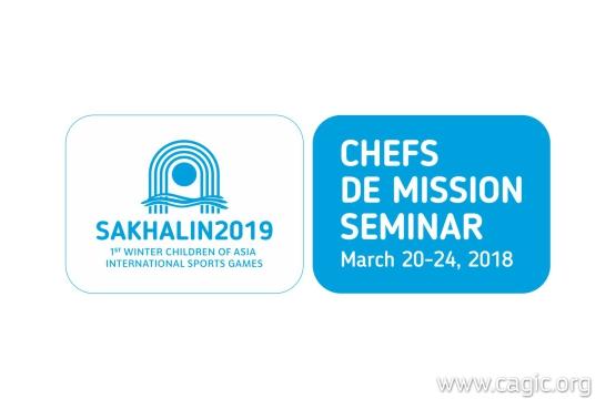 Главы национальных Олимпийских комитетов стран-участниц международных Игр «Дети Азии» прибудут на Сахалин
