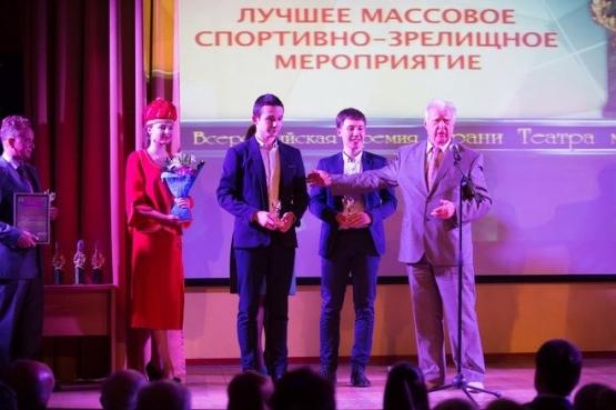 Открытие Игр «Дети Азии» обладатель Всероссийской премии «Грани Театра масс»
