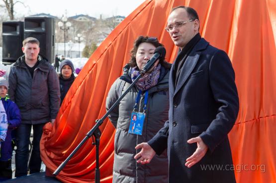 На Сахалине запустили обратный отсчет до начала I зимних Международных игр «Дети Азии»