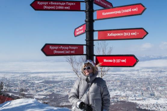 Главы национальных Олимпийских комитетов стран-участниц международных Игр «Дети Азии» посетили сахалинский «Горный воздух»