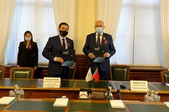 Подписано соглашение о проведении II зимних Игр «Дети Азии» в Кемеровской области